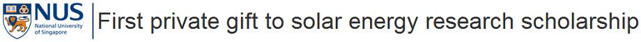 nus_solar